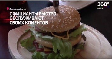 Самый вкусный бургер - у нас!