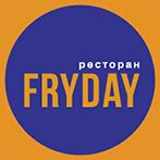 FryDay Cafe